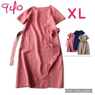 940XL 新品 リネンワンピース リネン100% 麻 ワンピース ピンク 半袖(ひざ丈ワンピース)