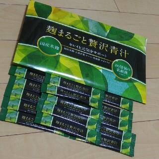 15包装 麹まるごと贅沢青汁