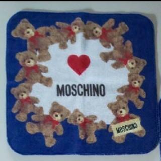 モスキーノ(MOSCHINO)のタオルハンカチ MOSCHINO  1枚(ハンカチ)