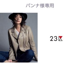ニジュウサンク(23区)のパンナ様専用2019AW 23区  シープレザー ライダースジャケット新品(ライダースジャケット)
