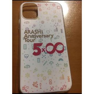 アラシ(嵐)の嵐 スマホケース 5×∞   iphone11対応 一点のみ(iPhoneケース)
