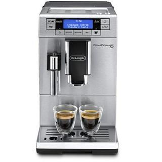 デロンギ(DeLonghi)のデロンギ プリマドンナXS コンパクト全自動コーヒーマシン(エスプレッソマシン)