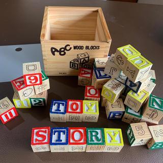 トイ・ストーリー - トイストーリー  木製 ABCブロック