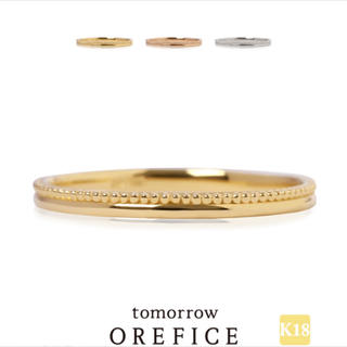 (新品)オレフィーチェ K18 イエローゴールド ダーナリング  10号
