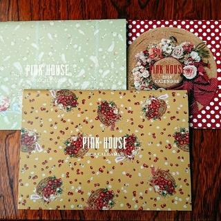 ピンクハウス(PINK HOUSE)のピンクハウス  カレンダー セット(ノベルティグッズ)
