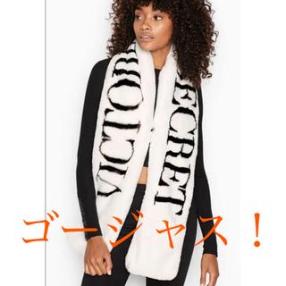 ヴィクトリアズシークレット(Victoria's Secret)のヴィクトリアシークレット新作のマフラー白黒高級(マフラー/ショール)