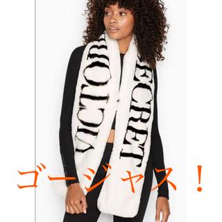 Victoria's Secret - ヴィクトリアシークレット新作のマフラー白黒高級