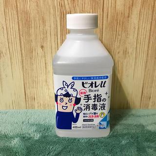 花王 - ビオレu 手指の消毒液 つけかえ用
