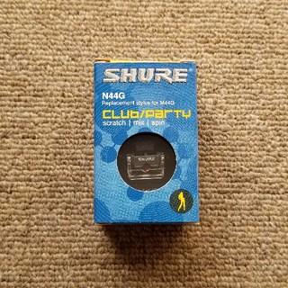 SHURE  レコード針 N44G(レコード針)