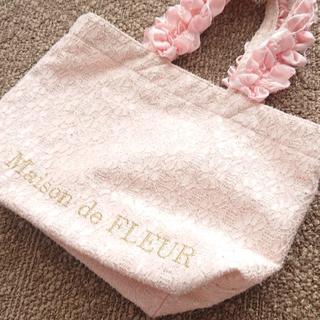 メゾンドフルール(Maison de FLEUR)のピンク レースのハンドバック(ハンドバッグ)
