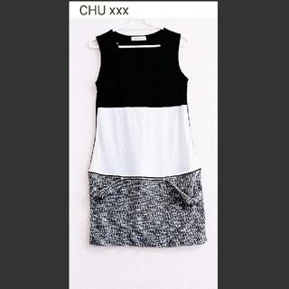 チュー(CHU XXX)のCHU xxx バイカラーストレッチワンピース フリーサイズ(ミニワンピース)