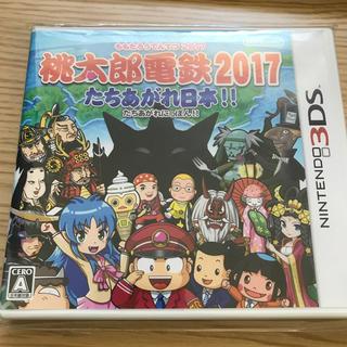 ニンテンドー3DS - 桃太郎電鉄2017 たちあがれ日本!! 3DS 桃鉄2017