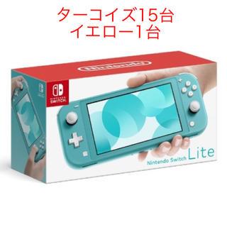 Nintendo Switch - 16個SET☆新品☆新品送料無料 ニンテンドースイッチライト本体