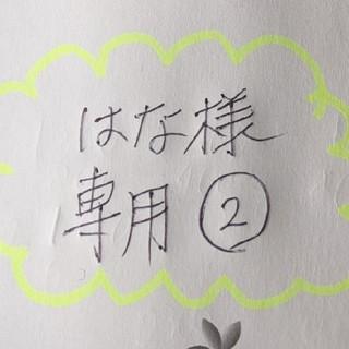 食育のイラスト カラ-+白黒 2