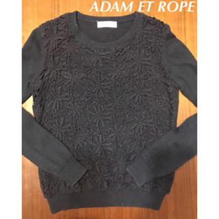 アダムエロぺ(Adam et Rope')のアダムエロペ 大人気完売品 長袖 透かしフラワー模様 コットン ウール ニット(トレーナー/スウェット)