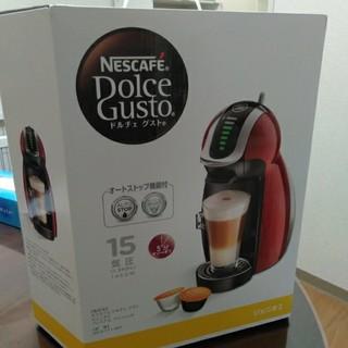 ネスレ(Nestle)のネスカフェ ドルチェ グスト ジェニオ2 プレミアム (ワインレッド)とカプセル(コーヒーメーカー)