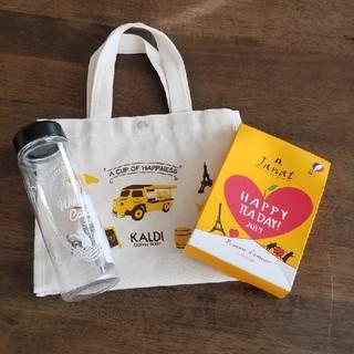 カルディ(KALDI)のKALDIジャンナッツ ミニトート&クリアボトル&アップルティーセット(茶)