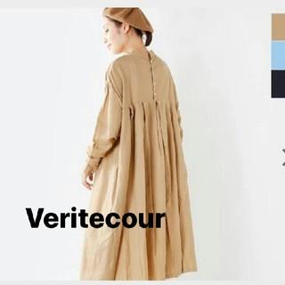 ヴェリテクール vc-1699