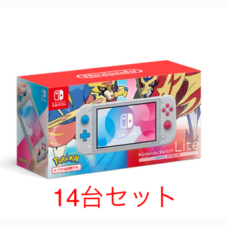 Nintendo Switch - 14個SET☆新品☆新品送料無料 ニンテンドースイッチライト本体