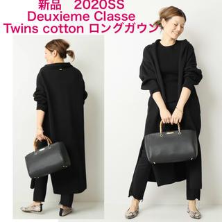 DEUXIEME CLASSE - 新品 Deuxieme Classe  Twins cotton ロングガウン