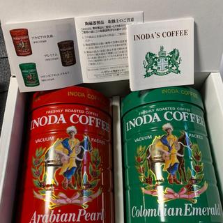 アラビアの真珠&コロンビアのエメラルド400g 2缶詰合せ 珈琲 豆 挽き 京都