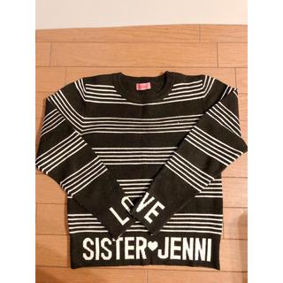 ジェニィ(JENNI)のジェニィ セーター 140cm(ニット)