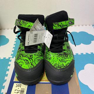 MIZUNO - ミズノ 安全靴 限定 26.5cm 箱無し