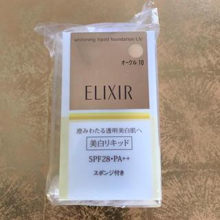 エリクシール(ELIXIR)のエリクシールシュペリエルホワイトニングリキッドUV(ファンデーション)