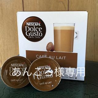 Nestle - ネスカフェ ドルチェグスト カプセル カフェオレ 16杯分