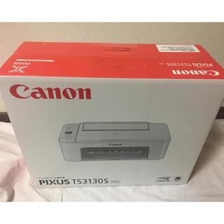 Canon - ★新品★キャノン TS3130S 白インク欠品★2020年2月購入★送料無料