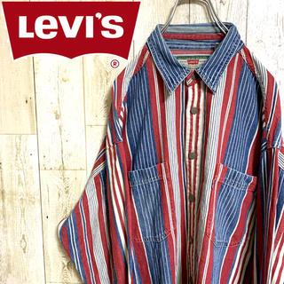 リーバイス(Levi's)の【激レア】リーバイス☆ストライプデニムシャツ リベットボタン L 希少カラー(シャツ)