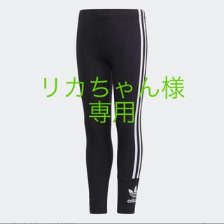 adidas - adidas アディダス レギンス タイツ トレフォイル   130