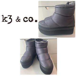 ケースリー(k3)のk3 グレー ダウンブーツ(ブーツ)