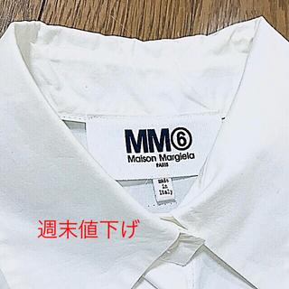 MM6 - MM6 Maison Margiela  シャツワンピース 白