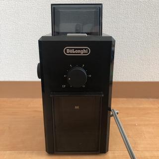 デロンギ(DeLonghi)のデロンギ 臼式コーヒーグラインダー KG79J(電動式コーヒーミル)