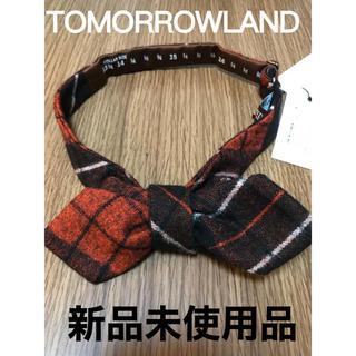 トゥモローランド(TOMORROWLAND)の新品未使用 TOMORROWLAND /トゥモローランド 蝶ネクタイ(ネクタイ)