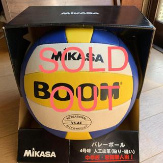 MIKASA - バレーボール(子供練習用)