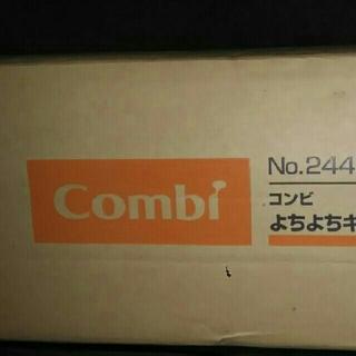 コンビ(combi)のCombi 歩行器 よちよちYAキーパー  ベビーウォーカー(歩行器)