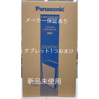 Panasonic - 新品未使用!ジアイーノ F-MV1500 タブレット1つおまけ