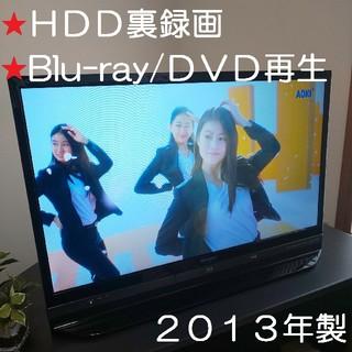 SHARP - ☆★ 録画機能内蔵型/Blu-ray/DVD再生 ☆★シャープ 32型液晶テレビ