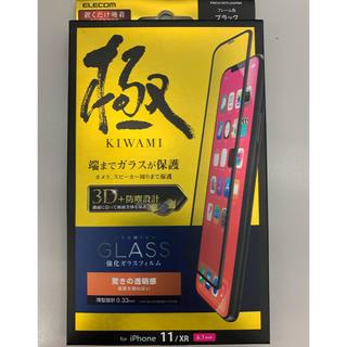 エレコム(ELECOM)のiPhone11/XR用ガラスフィルム 極みシリーズ(保護フィルム)