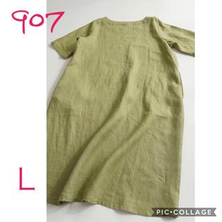 907L 新品 リネンワンピース リネン100% 麻 ワンピース 黄緑色 膝下(ひざ丈ワンピース)