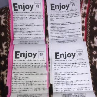 Starbucks Coffee - スターバックスコーヒードリンクチケット4枚組