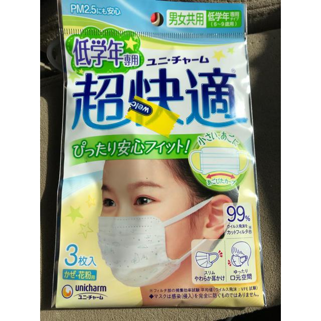 マスク 向き 表裏 / マスク使い捨ての通販 by じゅん's shop