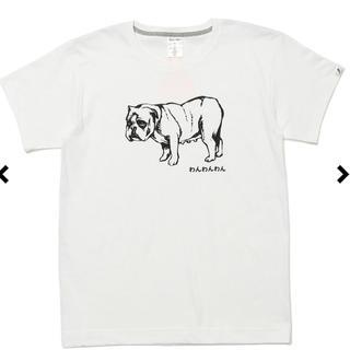 キューン(CUNE)のCUNE わんわんTシャツ 復刻 ブルドッグ  犬 ウサギ 完売品(Tシャツ/カットソー(半袖/袖なし))