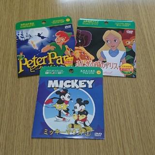 Disney - ディズニーDVD