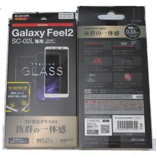 エレコム(ELECOM)の新品 GalaxyFeel2用 ガラスフィルム0.33mm 799(保護フィルム)