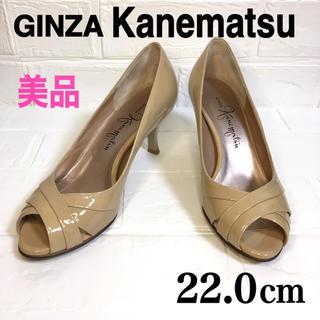 GINZA Kanematsu - 美品 箱付 銀座かねまつ パンプス 22.0 エナメル オープントゥ ベージュ