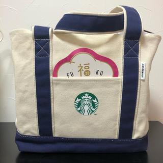 Starbucks Coffee - スターバックス 2020福袋