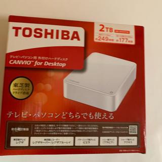 トウシバ(東芝)のTOSHIBA CANVIO HD-EH20TW(PC周辺機器)